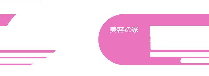 SHAKURA Pigmentation Care